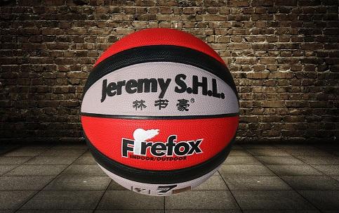 仿吸湿篮球批发,选择无锡日升体育篮球工厂
