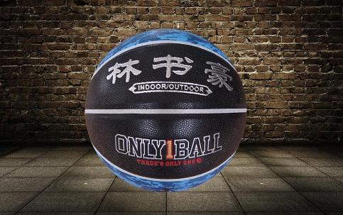 训练篮球哪家好?无锡日升体育篮球价格实惠