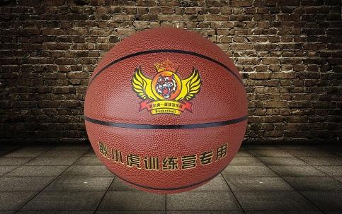 培训篮球定制,日升体育篮球工厂产品质量可靠