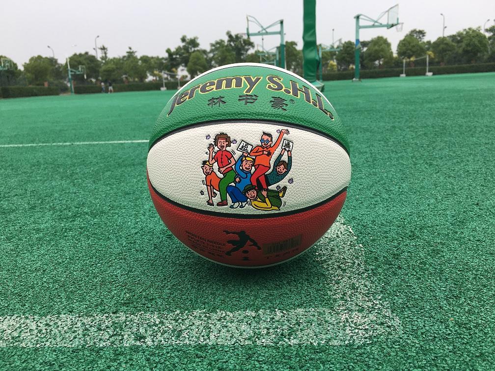 山东幼儿园培训篮球定制,选择无锡日升体育