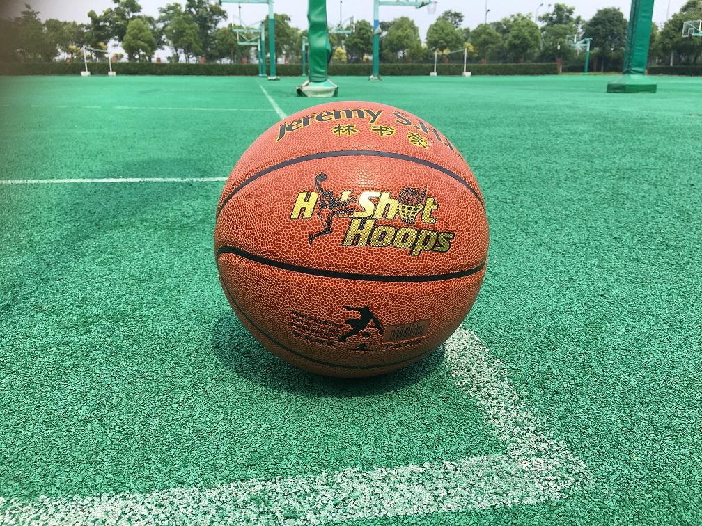 篮球培训班定制篮球,找日升体育,服务周到