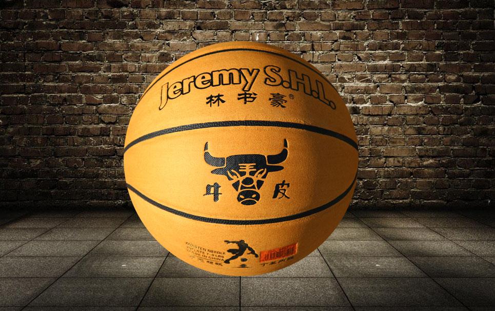 篮球培训机构购买篮球,选择日升体育