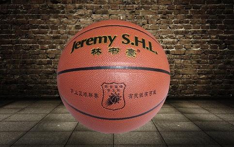 冬季篮球训练营定制篮球,找日升体育,服务周到