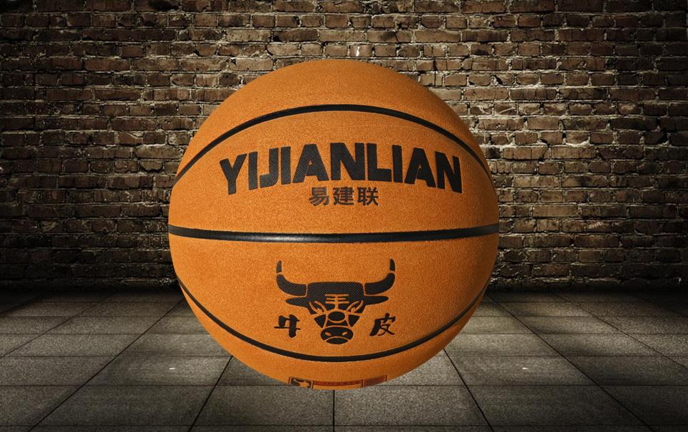 购买篮球训练用球,找日升体育篮球价格实惠又省心