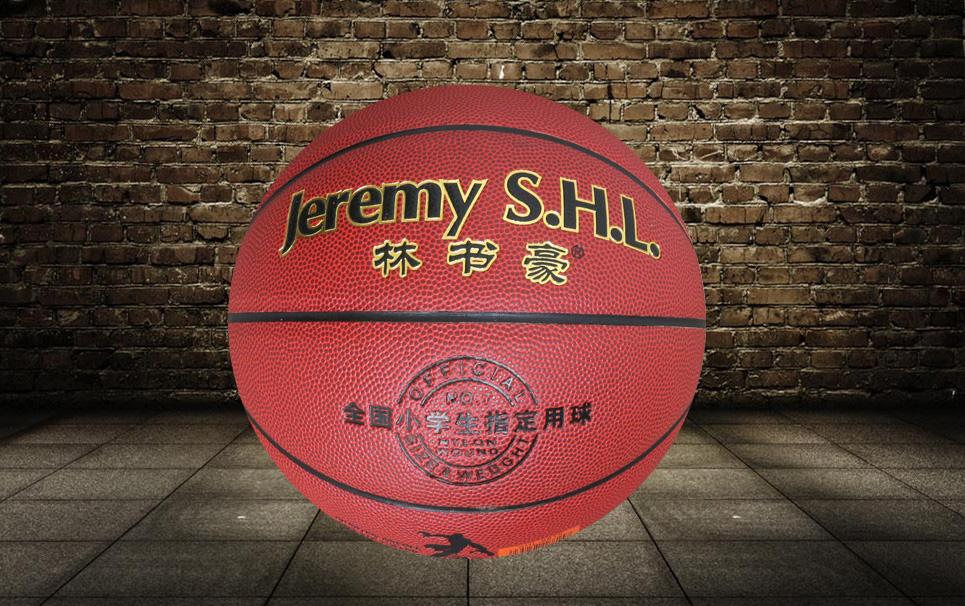 购买少儿篮球培训用球,日升体育篮球价格实惠