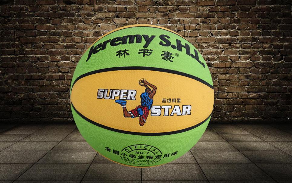 湖南幼儿园篮球定制,他在日升体育定制篮球