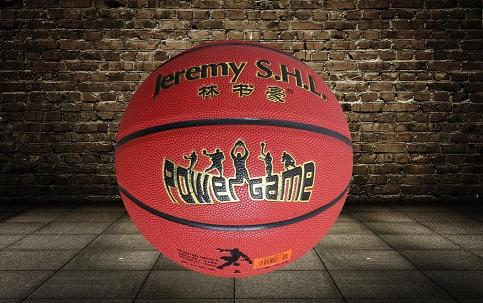 暑期篮球训练营买球,选择无锡日升体育篮球工厂