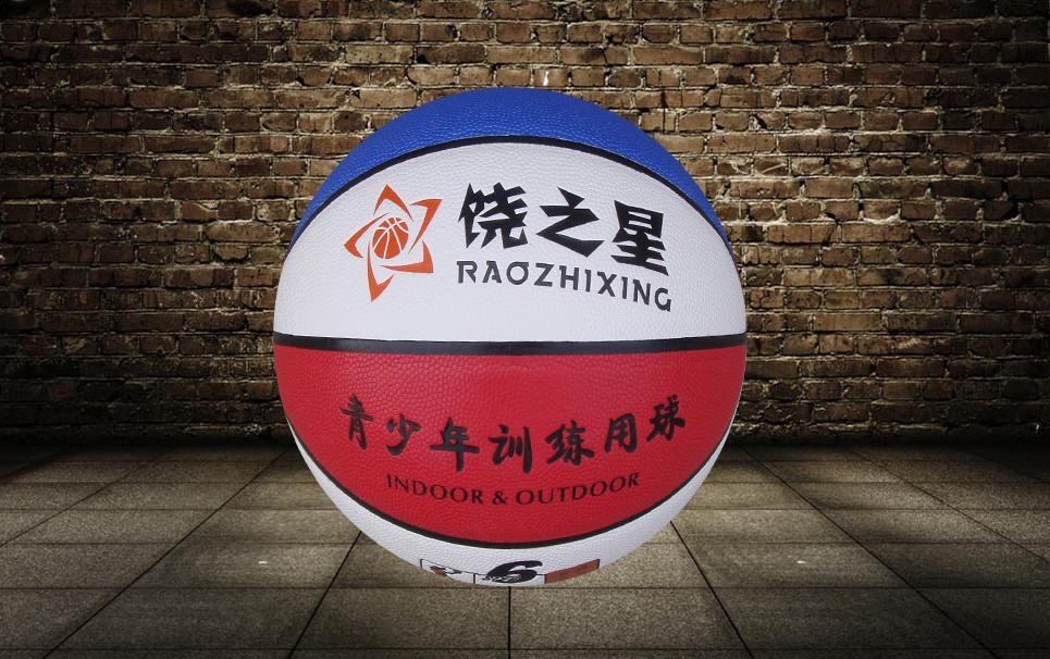 南京暑假篮球培训班训练用球,他再次选择日升体育